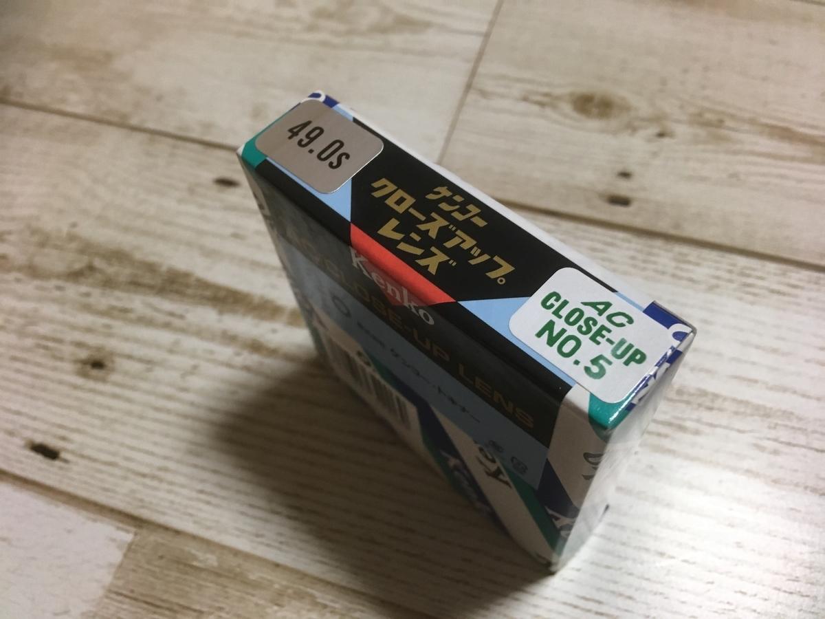 f:id:shirofilm:20190423220717j:plain