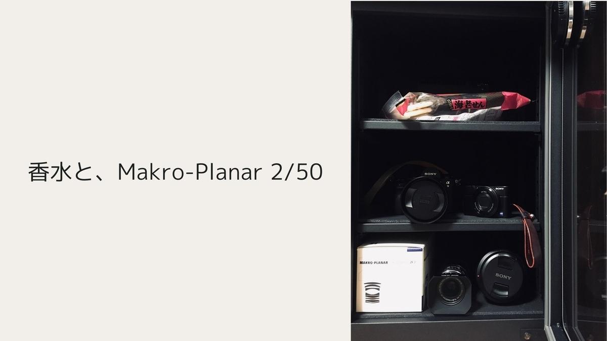 f:id:shirofilm:20200706220457j:plain