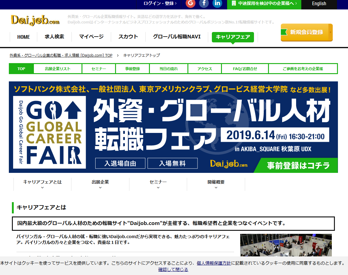 f:id:shirofukuh:20190602103558p:plain