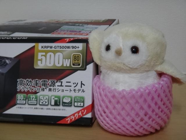 f:id:shirofukurokun:20170415005100j:plain