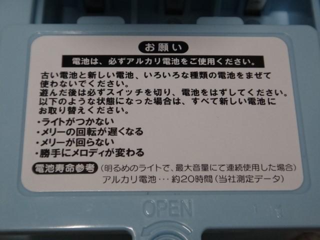f:id:shirofukurokun:20180302123903j:plain