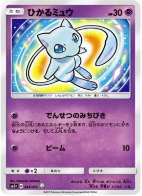 f:id:shirohatakawaki:20170621121619j:plain
