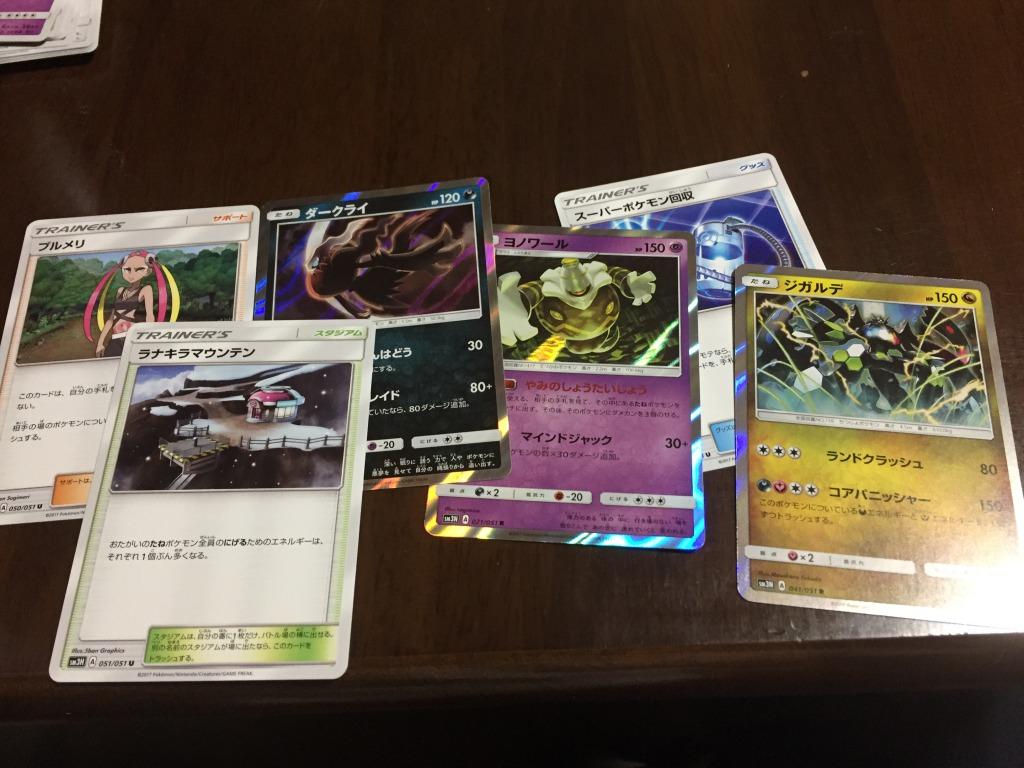 f:id:shirohatakawaki:20170621131238j:plain