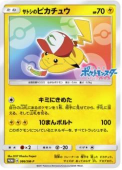 f:id:shirohatakawaki:20170621154135j:plain