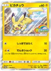 f:id:shirohatakawaki:20170621154547j:plain