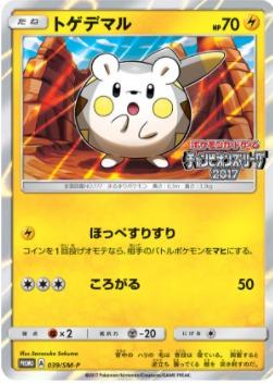 f:id:shirohatakawaki:20170621170150j:plain