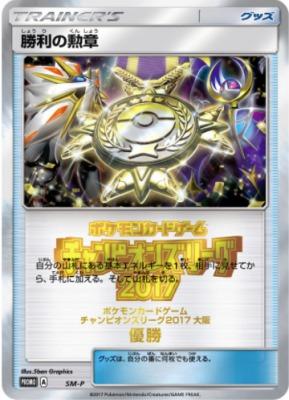 f:id:shirohatakawaki:20170621170157j:plain