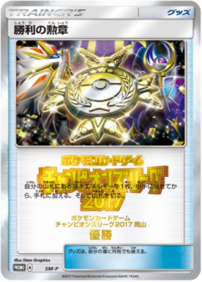 f:id:shirohatakawaki:20170621195714j:plain