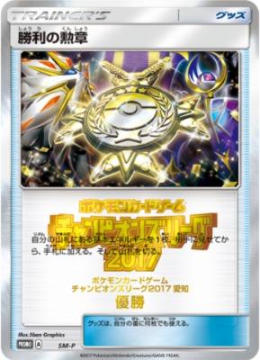 f:id:shirohatakawaki:20170621195744j:plain