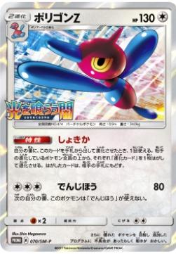 f:id:shirohatakawaki:20170621200033j:plain
