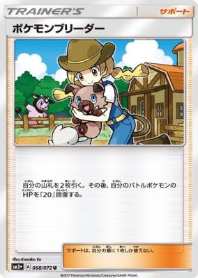 f:id:shirohatakawaki:20170623163008j:plain