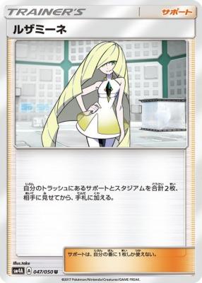 f:id:shirohatakawaki:20170827212336j:plain