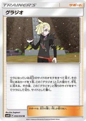f:id:shirohatakawaki:20170828202459j:plain