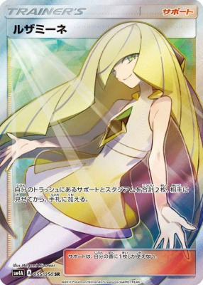 f:id:shirohatakawaki:20170908002118j:plain