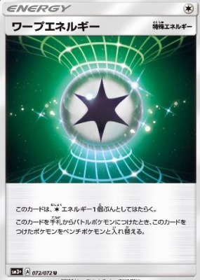 f:id:shirohatakawaki:20170911135301j:plain