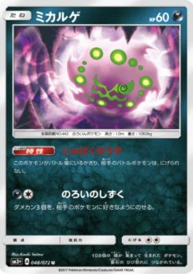 f:id:shirohatakawaki:20170911135649j:plain