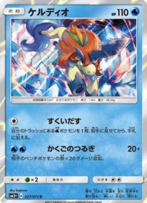 f:id:shirohatakawaki:20170911135708j:plain