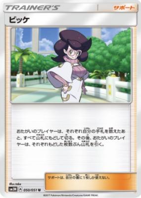 f:id:shirohatakawaki:20170911220933j:plain