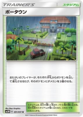 f:id:shirohatakawaki:20170911221032j:plain