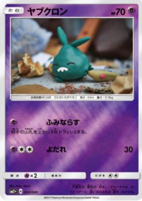 f:id:shirohatakawaki:20170913161328j:plain