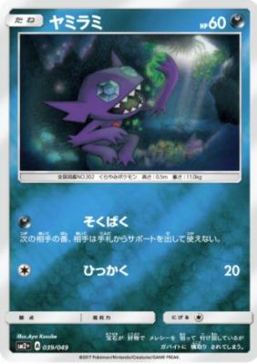 f:id:shirohatakawaki:20170913161511j:plain