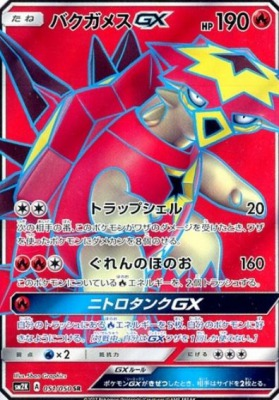 f:id:shirohatakawaki:20170914233702j:plain