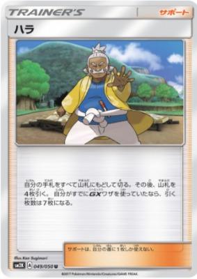 f:id:shirohatakawaki:20170914233856j:plain