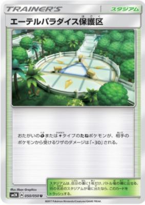 f:id:shirohatakawaki:20170914234234j:plain