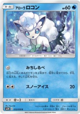 f:id:shirohatakawaki:20170914234311j:plain