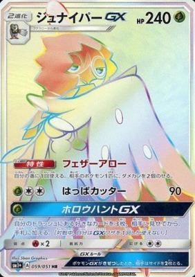 f:id:shirohatakawaki:20170916094056j:plain