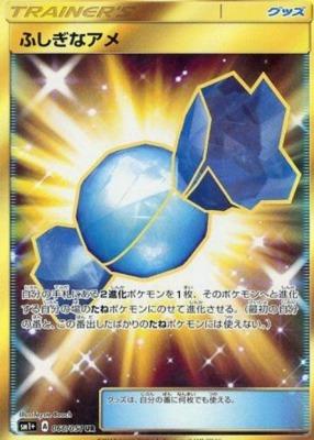 f:id:shirohatakawaki:20170916094811j:plain