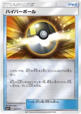 f:id:shirohatakawaki:20170916094954j:plain