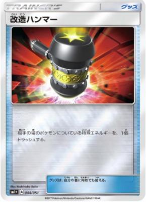 f:id:shirohatakawaki:20170916095011j:plain