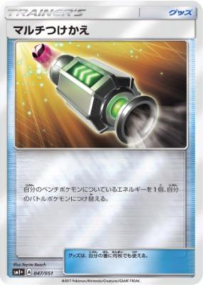 f:id:shirohatakawaki:20170916095049j:plain