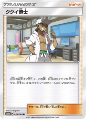 f:id:shirohatakawaki:20170916102652j:plain