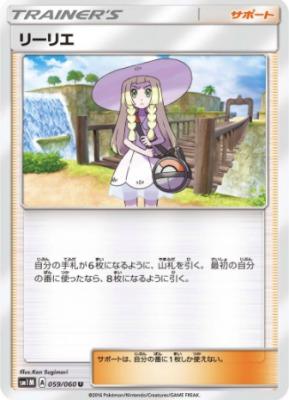 f:id:shirohatakawaki:20170916114730j:plain