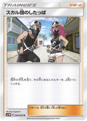 f:id:shirohatakawaki:20170916114800j:plain