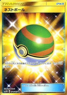 f:id:shirohatakawaki:20170916114821j:plain