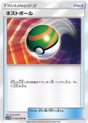 f:id:shirohatakawaki:20170916114829j:plain
