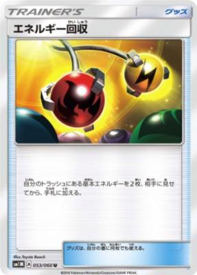 f:id:shirohatakawaki:20170916115044j:plain