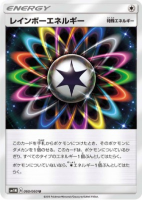 f:id:shirohatakawaki:20170916115146j:plain