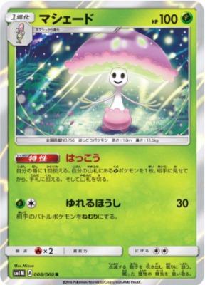 f:id:shirohatakawaki:20170916115200j:plain