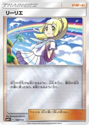 f:id:shirohatakawaki:20170928220909j:plain