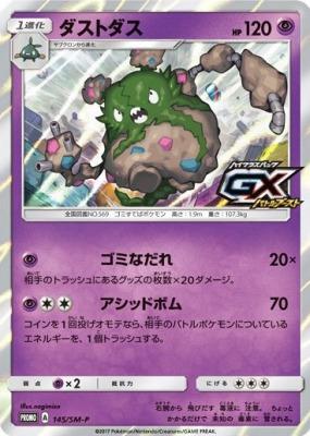 f:id:shirohatakawaki:20170930113859j:plain