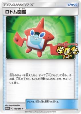 f:id:shirohatakawaki:20170930114157j:plain