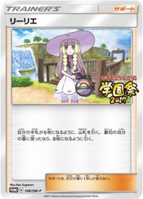 f:id:shirohatakawaki:20170930114205j:plain