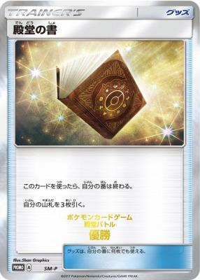 f:id:shirohatakawaki:20170930114427j:plain