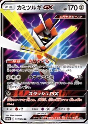 f:id:shirohatakawaki:20171009141954j:plain