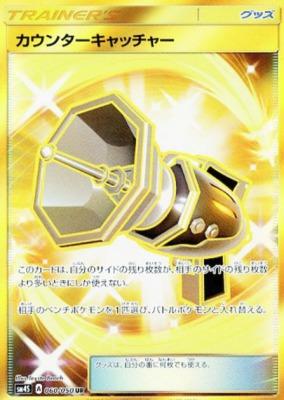 f:id:shirohatakawaki:20171009142052j:plain