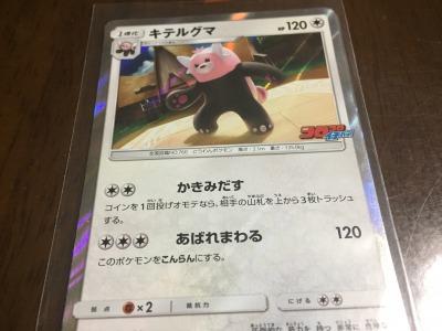 f:id:shirohatakawaki:20171021153026j:plain
